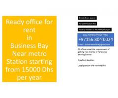 Office for rent in Business Bay Prime Location for  New & old company from 15000 Dhs per year