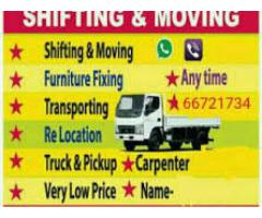 0508590575,CALL ILYAS CARGO,FOR MOVING,PICKING,SHIFTING,DOOR,TO,DOOR,SERVICES,ALL,OVER,UAE
