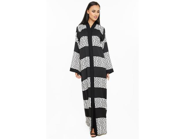 Dbtrendz Offers New Collection of Abayas in Saudi Arab