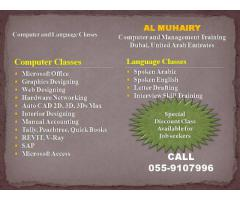 Classes for Job Oriented Courses are Available in Deira Call 04-2212266