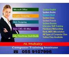 Classes for Languages Training in Deira Call 04-2212266