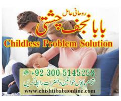 Family problems solution,