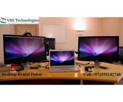 Rent Desktop in Dubai | Desktop Rentals in Dubai