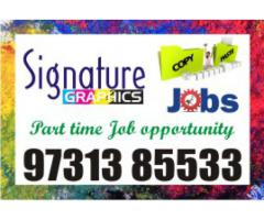 Online Job Earn Daily Rs. 500/- From home | 9731385533