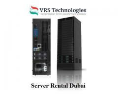 Virtual Computer Server Rental in Dubai