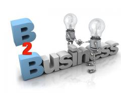 Domaxyb2b.com – B2B Portal India | B2B Marketplace India | Indian B2B Business Directory