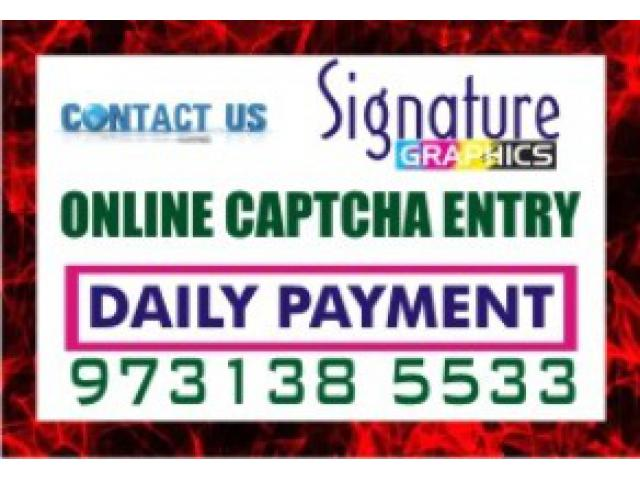 Tips to earn Daily Rs 600/- From Smart Phone Call 9731385533 | BPO JOB  | Bangalore