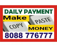 You just have to solve captcha in the given software | 1824 | Daily Income