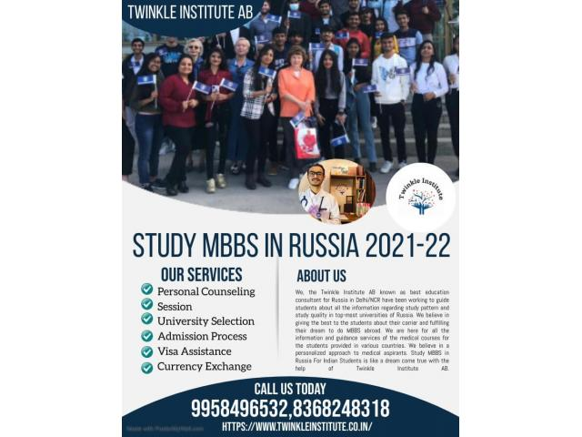 MBBS Admission in Russia 2021 BOOK your seat now in just @20,000₹