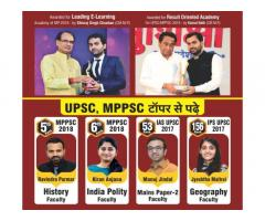 UPSC Coaching in Indore